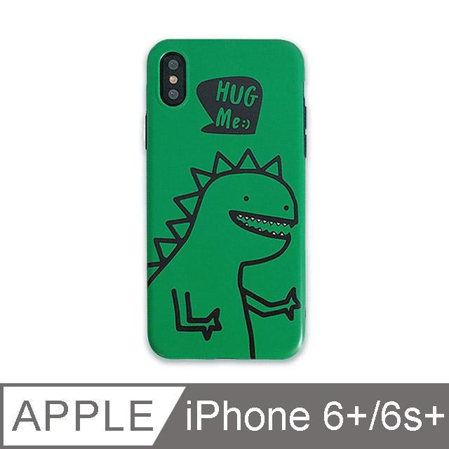 可掛脖 呆萌刺蝟小恐龍 【TOYSELECT】刺蝟恐龍全包手機殼 iPhone i6/ 6s Plus