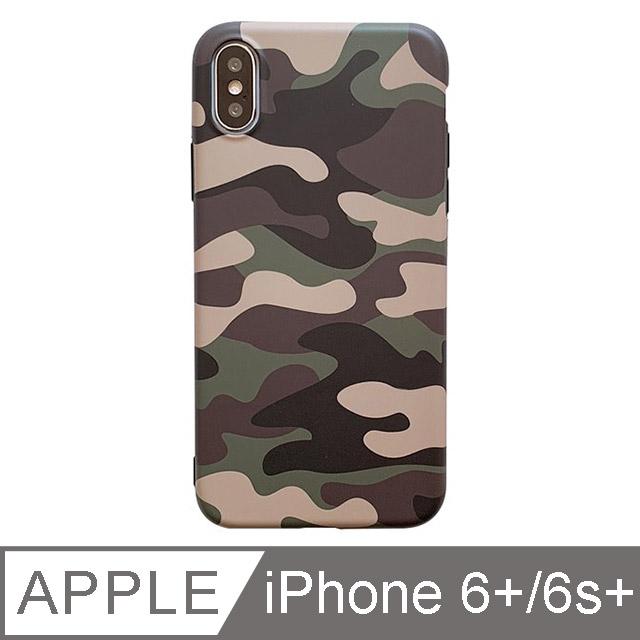 軍事風 x 個性迷彩 【TOYSELECT】軍事風迷彩個性手機殼 iPhone 6/ 6s Plus