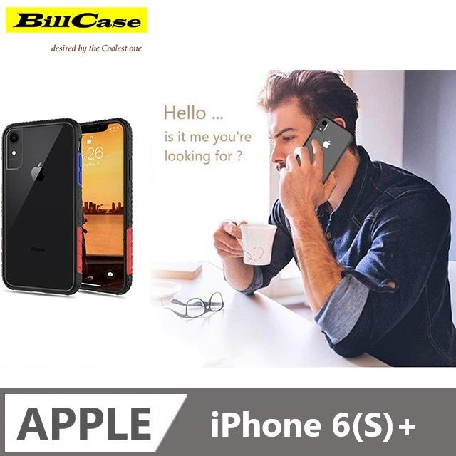 Bill Case 2019 全新 制震黑科技 iPhone 6(S)+ 勁酷 全防護運動型抗摔保護殼 勁酷黑 + 單色按鍵系列