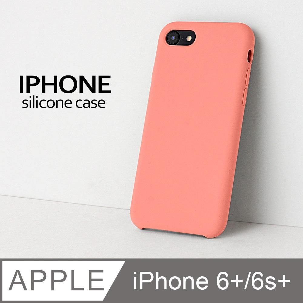 【液態矽膠殼】iPhone 6 Plus 手機殼 iphone 6s Plus / i6 Plus / i6s Plus 保護殼 矽膠 軟殼 (海棠)