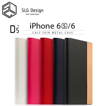 SLG Design iPhone 6 / 6S D5 CSL 金屬特仕款 側掀式真皮皮套