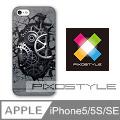 PIXOSTYLE iPhone 5/5s iPhone SE 保護殼 保護套 Style Case (齒輪造型款)