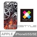 PIXOSTYLE iPhone 5/5s iPhone SE 保護殼 保護套 Style Case (火齒輪造型款)