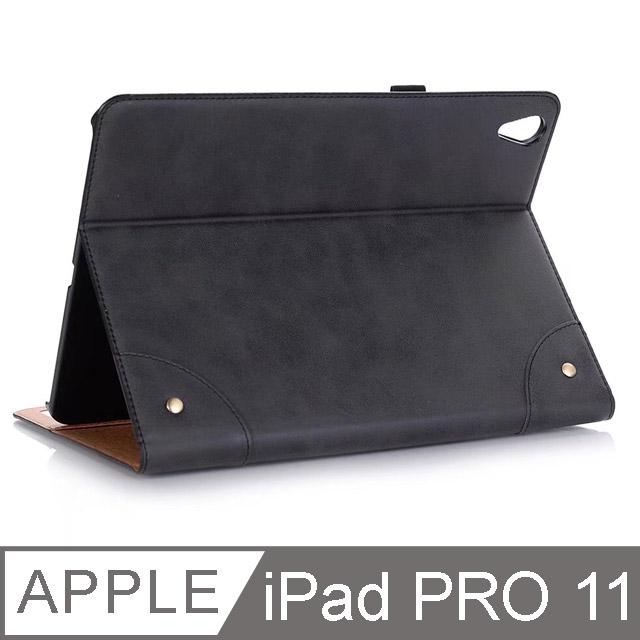 Apple iPad PRO 11 復古鉚釘款立式皮套 黑