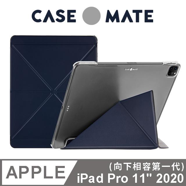 美國 Case●Mate 多角度站立保護殼 iPad Pro 11吋 (第二代) - 海軍藍