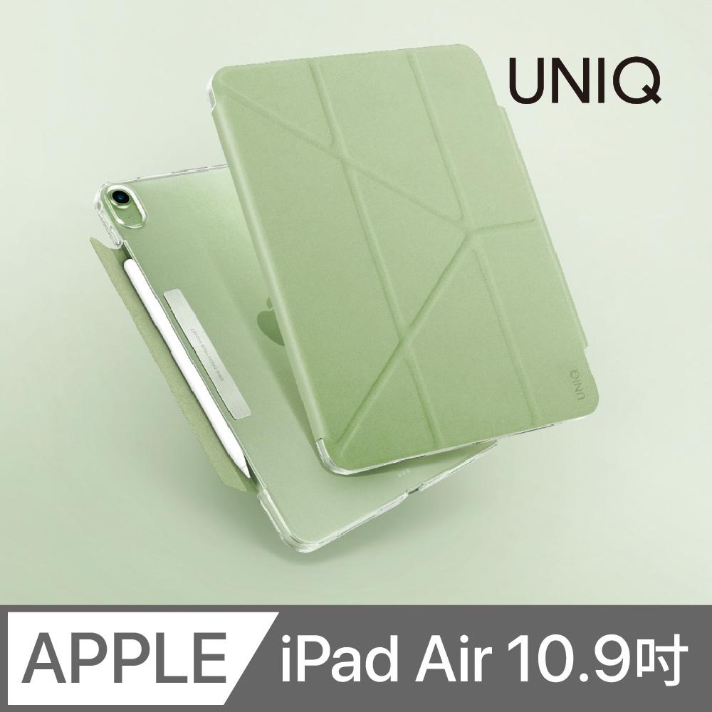UNIQ Camden 抗菌磁吸極簡透明保護套(iPad Air 10.9吋─4代) 淺綠色