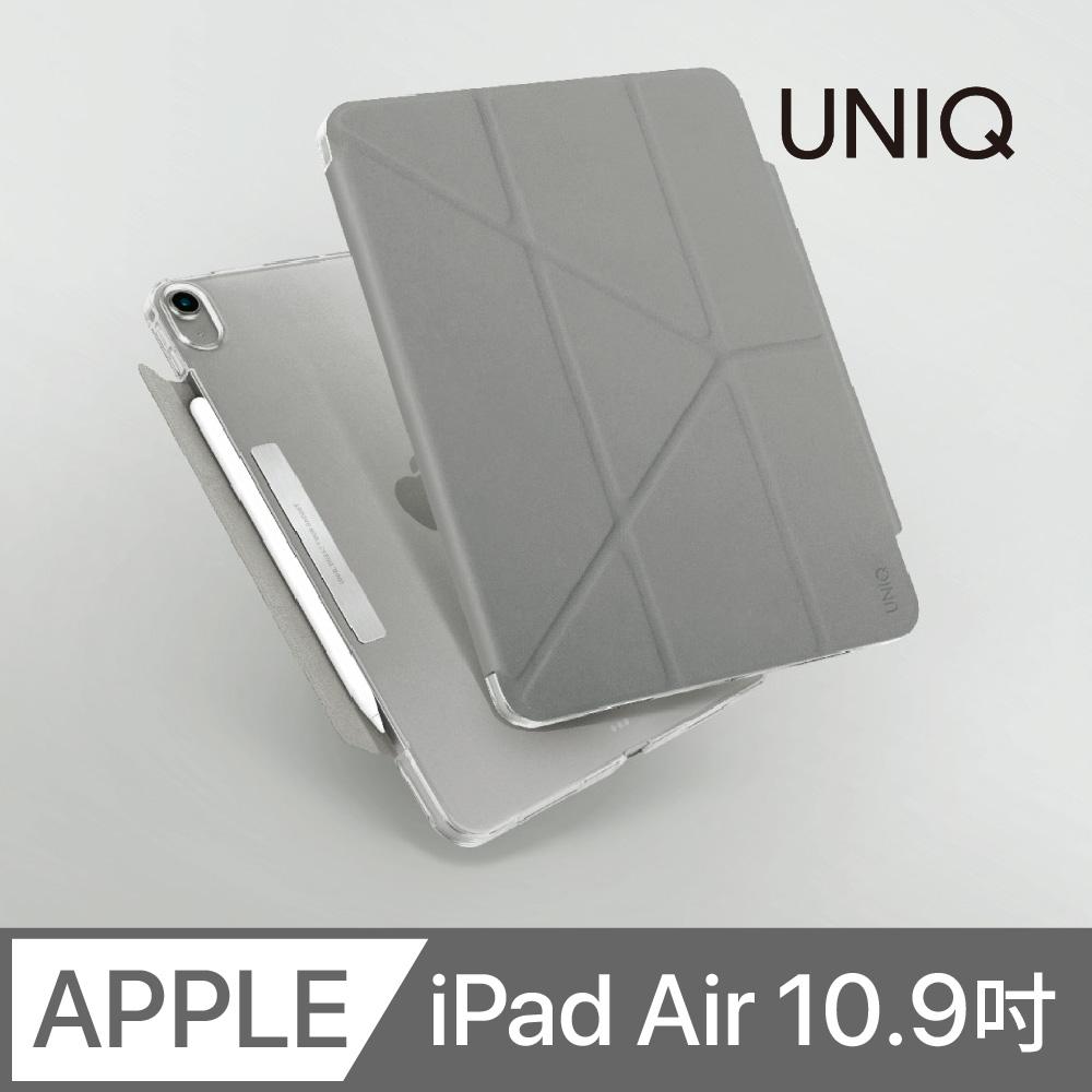 UNIQ Camden 抗菌磁吸極簡透明保護套(iPad Air 10.9吋─4代) 淺灰色