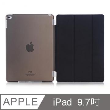 iPad 9.7吋 2018 霧透質感簡約掀蓋保護殼 黑色