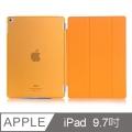 iPad 9.7吋 2018 霧透質感簡約掀蓋保護殼 橘色