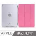 iPad 9.7吋 2018 透明磨砂 質感簡約掀蓋保護殼 粉色