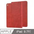 Apple iPad 9.7吋 2018 皮革掀蓋卡槽收納保護殼 紅色