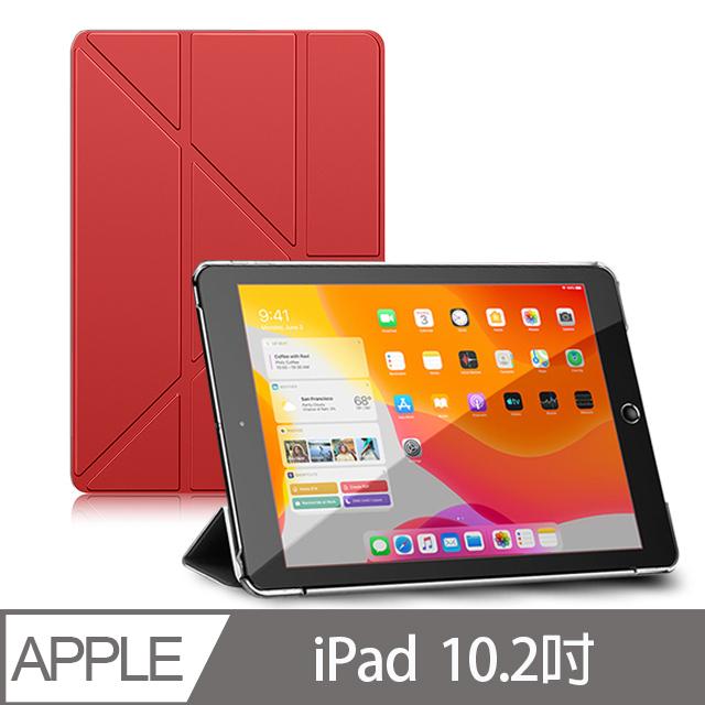 Baseus 倍思 iPad Pro 10.2吋 簡雅Y型三折皮套-紅色