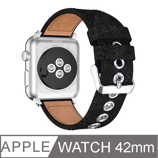 Apple Watch 牛仔帆布金屬扣環錶帶(42mm) 黑色