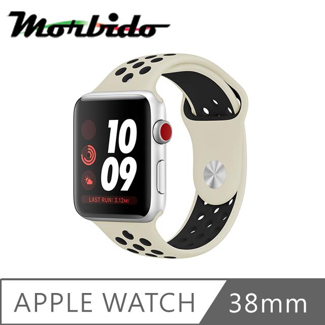 雙配色款運動錶帶 Morbido蒙彼多 Apple Watch 38mm運動型錶帶(白配黑)