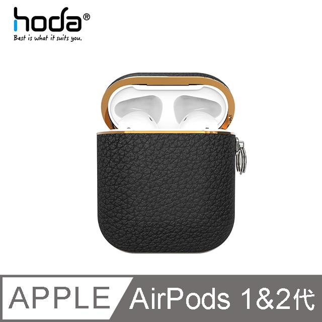 hoda Apple AirPods 1/2 真皮保護殼 匠心系列-炭黑