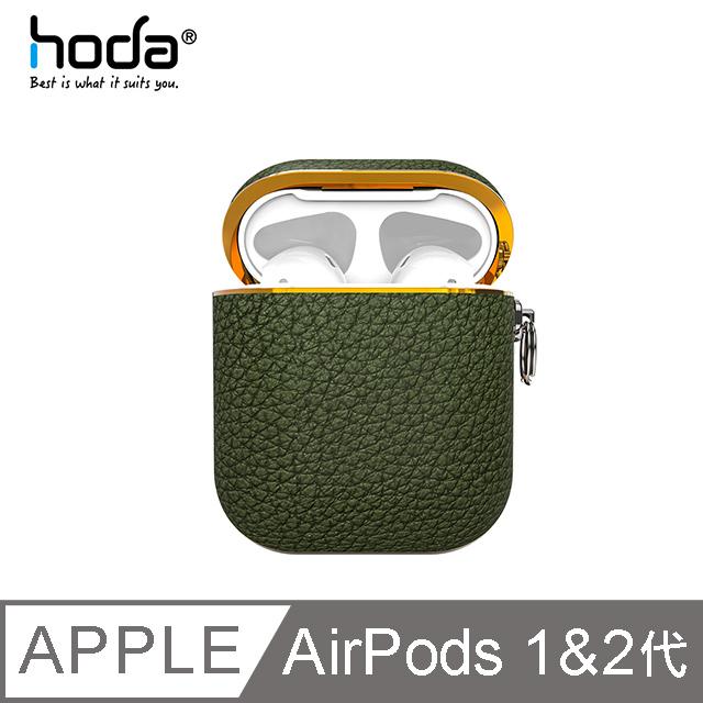 hoda Apple AirPods 1/2 真皮保護殼 匠心系列-茶綠