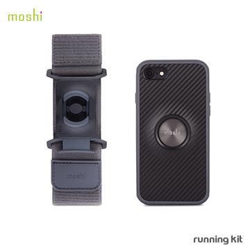 Moshi Running Kit 跑步運動套裝組合
