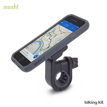 Moshi Biking Kit 騎行運動套裝