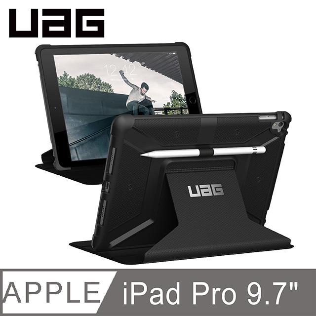 "UAG iPad Pro 9.7""耐衝擊保護殼-黑"