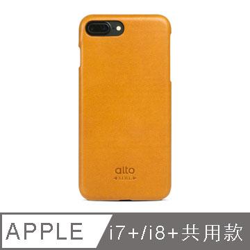 alto iPhone 7 Plus真皮手機殼背蓋Original-淺棕