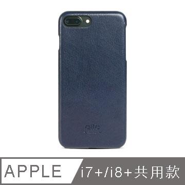 Alto 皮革手機保護殼 輕薄包覆・支援無線充電 for iPhone 7/ 8 Pius Original 海軍藍