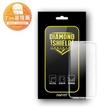 【norm+】金鋼盾手機保護殼(iPhone7適用)