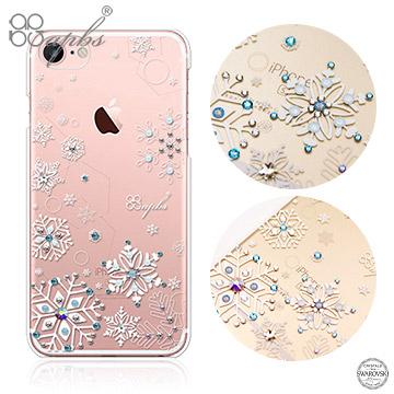 apbs iPhone7 4.7吋 施華洛世奇彩鑽手機殼-紛飛雪