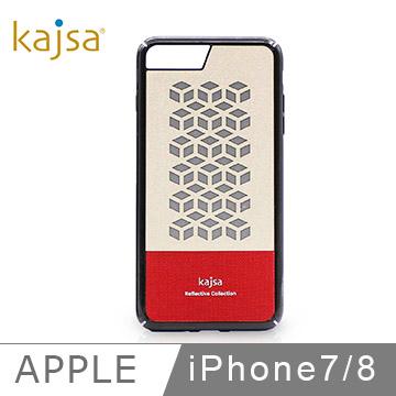 kajsa iPhone 7 (4.7吋)立方體單蓋保護殼(橘)