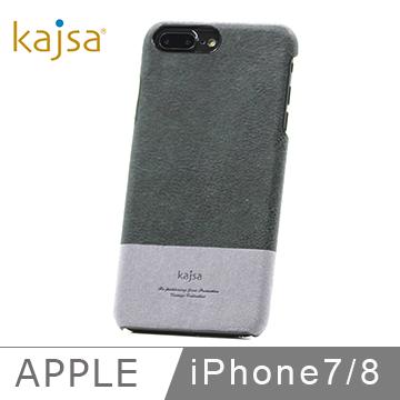 kajsa iphone 7 (4.7吋)懷舊真皮單蓋保護殼(黑)
