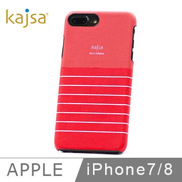 kajsa iPhone 7 (4.7吋)水手單蓋保護殼(櫻桃紅)