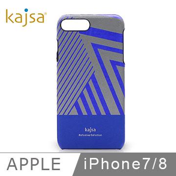 kajsa iPhone 7 (4.7吋)運動反光保護殼(藍)