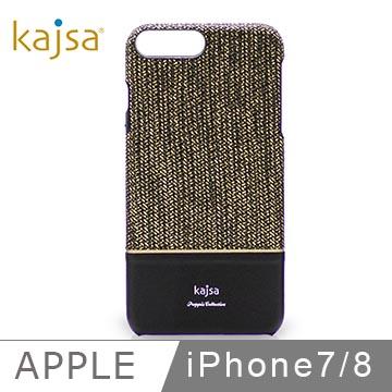 kajsa iPhone 7 (4.7吋)立體編織保護殼(金)