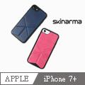Skinarma XPAL iPhone7 Plus變形折疊立架保護殼