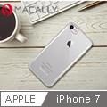 Macally iPhone 7(4.7) 邊框鍍彩保護背蓋(透明)