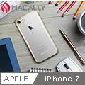 Macally iPhone 7(4.7) 邊框鍍彩保護背蓋(金)