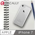 Macally iPhone 7(4.7) 邊框鍍彩保護背蓋(銀)