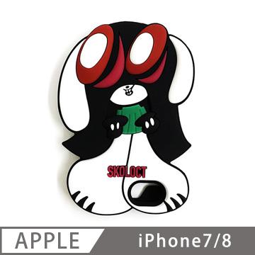 Candies x Skoloct聯名款 Skoloct兔子-IPhone 7 4.7吋手機殼(送玻璃保護貼)
