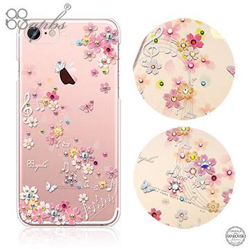 apbs iPhone7 4.7吋 施華洛世奇彩鑽手機殼-彩櫻蝶舞