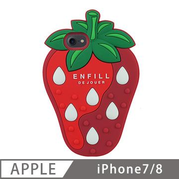Candies 立體草莓手機殼(紅) iPhone 7 4.7吋(送玻璃保護貼)