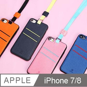 Baseus倍思iPhone 7朗系列插卡掛繩手機保護可插卡簡約大方簡裝易拆
