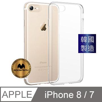 GOOSPERYiPhone 7(4.7)防塵超薄TPU透明軟殼手機殼Clear Jelly