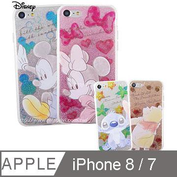 Disney迪士尼iPhone 7(4.7吋)閃粉雙料保護殼-淡彩系列