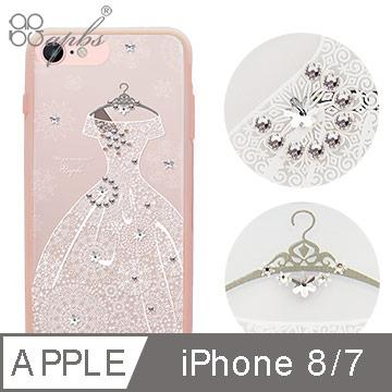 apbs  APPLE iPhone8 / 7 耐衝擊雙料水晶保護殼-禮服奢華版