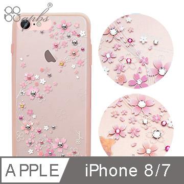 apbs APPLE iPhone8 / 7  耐衝擊雙料水晶保護殼-天籟之櫻