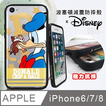 迪士尼宙斯防摔 iPhone 6S / 7 / 8 4.7吋 可共用 波塞頓字母系列(唐老鴨)