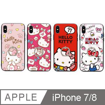 GARMMA  Hello Kitty iPhone 7/8 4.7吋- 雙料指環殼