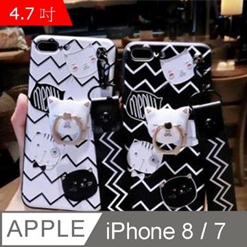 卡通貓咪立體手機殼Iphone7/8(送指環支架+長短掛繩)
