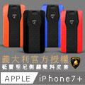 APPLE iPhone 7 PLUS 藍寶堅尼貼皮側翻皮套