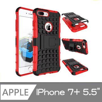 ★TOP寶殼家★For:iPhone 7 Plus防摔保護殼-新款造型耐用可當立架(5.5-紅)