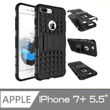 ★TOP寶殼家★For:iPhone 7 Plus防摔保護殼-新款造型耐用可當立架(5.5-黑)